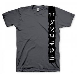 T-shirt Skyrim Dovahkiin Banner Tamanho L