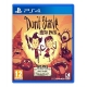 Don't Starve - Mega Pack PS4